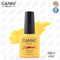 Гель лак Canni 231 (пастельный желтый)