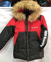 """Куртка зимняя детская BMW на мальчика 4-8 лет (2 цв) """"MUSTANG"""" купить недорого от прямого поставщика"""