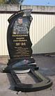 Памятник АТО № 0026, фото 5