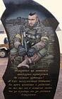 Памятник АТО № 0026, фото 7