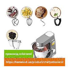 Kenwood Titanium Chef Patissier XL KWL90.004SI