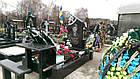 Памятник АТО № 0031, фото 3