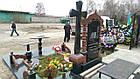 Памятник АТО № 0034, фото 3