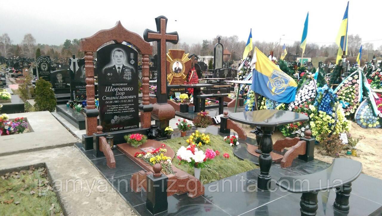 Памятник АТО № 0034