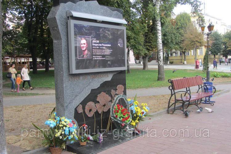 Памятник АТО № 0035