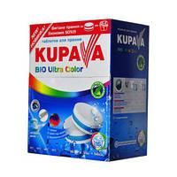 Таблетки для стирки цветного белья Ultra color , 16 шт * 35 г