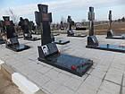 Памятник АТО № 0036, фото 2