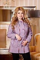 Женские демисезонные куртки интернет магазин В - 554