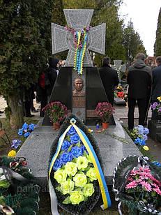 Памятник АТО № 0040