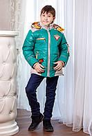 """Детская Одежда ПМ - 825 Б/М """"Лаке"""" Тон 4"""