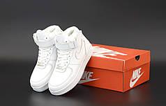 Зимові кросівки Nike Air Force white з хутром, жіночі кросівки. ТОП Репліка ААА класу.