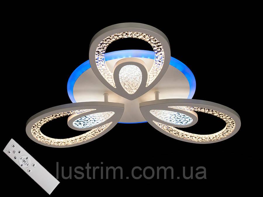 Світлодіодна LED люстра з діммером і підсвічуванням 65W
