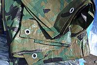 """Тент тарпаулин ПВХ покрытие """"хаки""""(камуфляж) 3х4 с металлическими люверсами защита от солнца, ветра и дождя"""