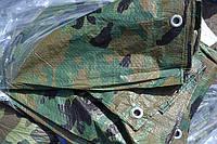 """Тент тарпаулин ПВХ покрытие """"хаки""""(камуфляж) 5х6 с металлическими люверсами защита от солнца, ветра и дождя"""