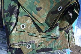 """Тент тарпаулин ПВХ покрытие """"хаки""""(камуфляж) 4х6 с металлическими люверсами защита от солнца, ветра и дождя"""