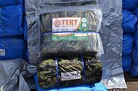 """Тент тарпаулин ПВХ покрытие """"хаки""""(камуфляж) 6х8 с металлическими люверсами защита от солнца, ветра и дождя"""