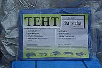 Тент тарпаулин 4х4 ПВХ покрытие с металлическими люверсами (синий) защита от солнца, ветра и дождя, фото 1