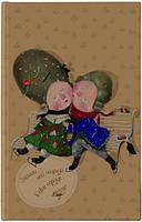 Книга записная А5 Gapchinska Axent 8413-01, 96 листов, чистые листы, крафт-обложка