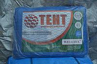 Тент тарпаулин 6х6 ПВХ покрытие с металлическими люверсами (синий) защита от солнца, ветра и дождя