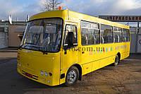 Школьный автобус ATAMAN D093S2, фото 1