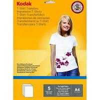 Бумага Kodak A4 T-Shirt Ttransfers/White 120gsm 5л (5740-021)