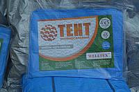 Тент тарпаулин 4х5 ПВХ покрытие с металлическими люверсами (синий) защита от солнца, ветра и дождя