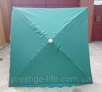 Садовой, торговый, пляжный Зонт 3х3 м. Серебренное покрытие. Зелёный