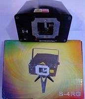 Цветомузыка, светомузыка, лазерная установка S-4