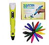 3D Ручка для Рисования 3D Pen-2 LCD Дисплей с Подставкой и Пластиком Желтая