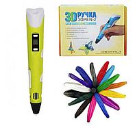 3D Ручка для Рисования 3D Pen-2 LCD Дисплей с Подставкой и Пластиком Желтая, фото 1