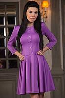 Элегантное женское платье с пуговицами цвет сиреневый