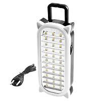 Лампа светодиодная аккумуляторная лед YJ-6801 TP