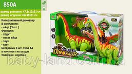 Интерактивное животное Динозавр ходит несет яйца на батарейках 850A