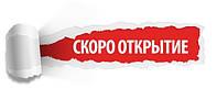 Открытие магазина ProVape в г. Харькове!
