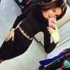 Костюм кофта с гипюром+юбка, фото 2