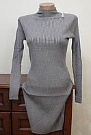 Плаття жіноче норма рубчик
