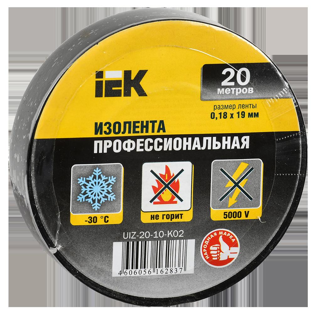 Ізолента 0,18х19 мм чорна 20 метрів IEK, 20487