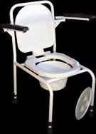 Стул-туалет нерегулируемый с откидными подлокотниками СТО-2.1.0