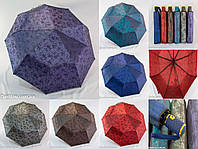 """Жіночий напівавтомат парасолька оптом """"шовкографія"""" на 9 вуглепластикових спиць від т. м. """"Romit""""."""