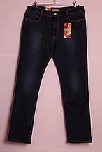 """Жіночі утеплені джинси на флісі"""" Miss Curry"""" великих розмірів( 30-35рр. )"""