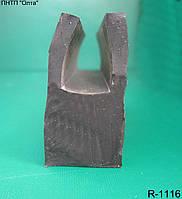 Уплотнитель П-образный для листов пластика,металла и других конструкций