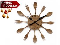 Часы «Ложки-Вилки» Деревянные