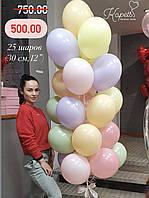 Связка воздушных шаров 25шт - 30см цвет любой