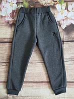 Дитячі спортивні штани для хлопчиків на флісі 5-8 років (темно сірі) (пр. Туреччина)