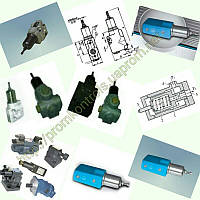 Клапаны ПВГ54-35