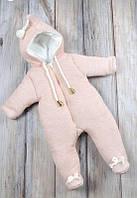 """Комбинезон """"Гномик"""" Mag Baby для новорожденных демисезонный синтепоновый розовый Мэг Бейби"""