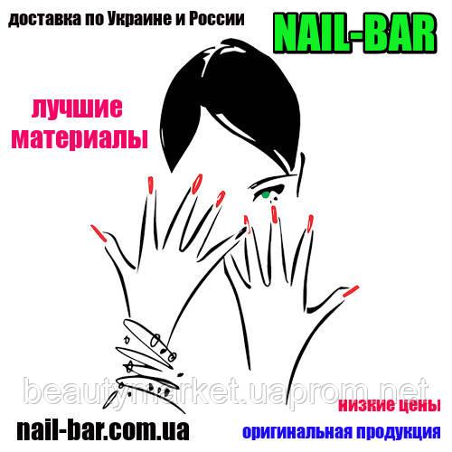 Бесплатная доставка по Украине.