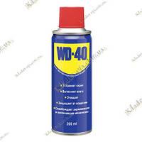 Универсальное средство WD-40 (200 мл)