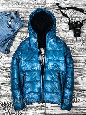 Куртка мужская синяя с капюшоном теплая демисезонная короткая