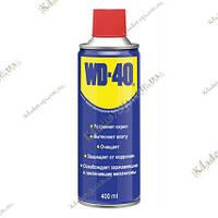 Универсальное средство WD-40 (400 мл)